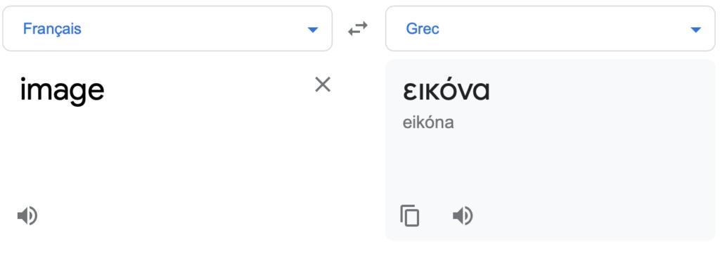 origine nom Eikona Traduction Eikona en français